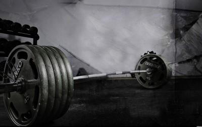 Weightbar
